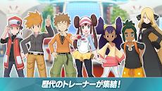 Pokémon Mastersのおすすめ画像4