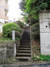 Photo: 三峯神社