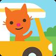 Sago Mini Road Trip icon