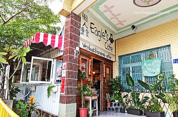 Eagle's cafe(鄰邊咖啡)