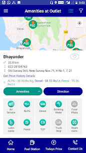 Reliance Petroleum Apk App File Download 4