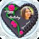 Name Photo On Birthday Cake apk