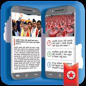 Nepali News Update