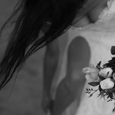 Wedding photographer Ayşegül Aydın (Bogaziciphoto). Photo of 18.09.2018