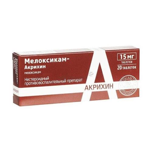 Мелоксикам-Акрихин таблетки 15мг 20 шт.