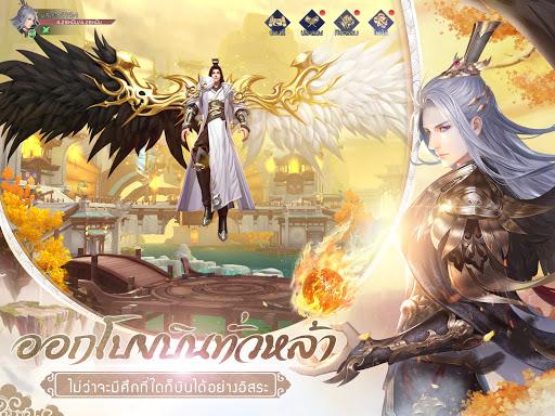 Sword & Soul apkdebit screenshots 9