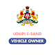 Download UDUPI E-SAND(VEHICLE) For PC Windows and Mac