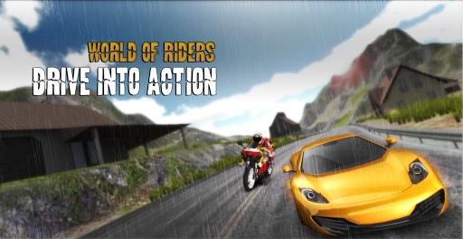 WOR - World Of Riders 1.61 screenshots 7