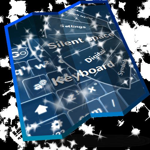 サイレントスペースキーボード 個人化 App LOGO-APP開箱王