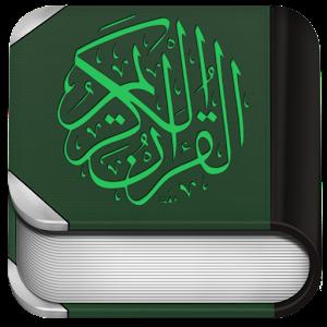 Al Quran Lite