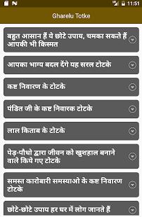 4000 घरेलु टोटके हिंदी में - náhled