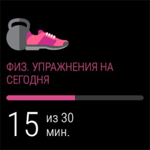 Lifesum - Счетчик калорий Screenshot