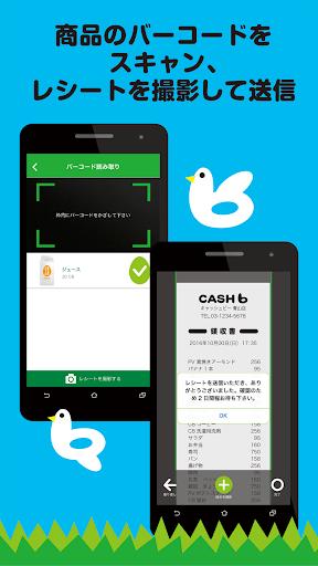 免費下載購物APP|CASHb 節約アプリの新定番!普段の買物で現金が貯まる! app開箱文|APP開箱王