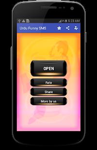1000+ Funny SMS Collection ~ Urdu / Hindi screenshot