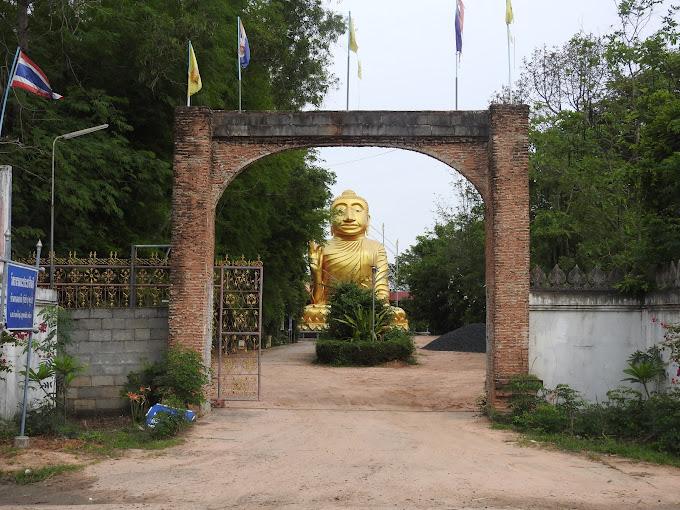 Wat Thummaprachasanti