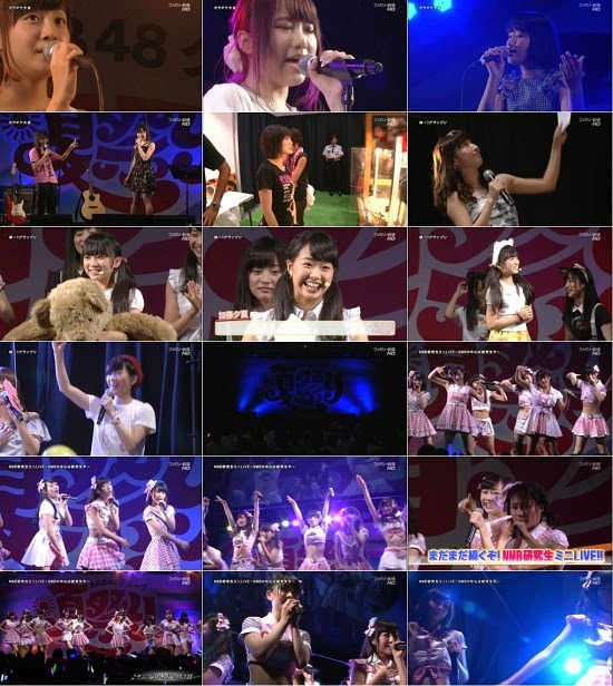 (TV-Variety)(720p) AKB48グループ 夏祭り Vol.4 141102