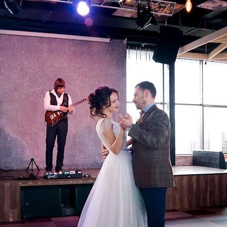 Wedding photographer Yuliya Grineva (JuliaGrineva). Photo of 22.04.2016