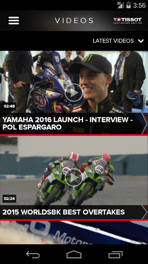 WorldSBK- screenshot