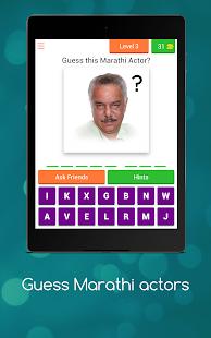 Guess Marathi Actors for PC-Windows 7,8,10 and Mac apk screenshot 10