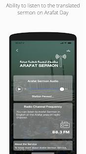 Arafat Sermon - náhled