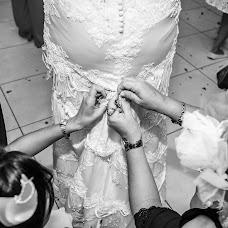 Wedding photographer Pablo Cánepa (cnepa). Photo of 12.04.2017