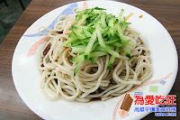 家香台灣小吃涼麵
