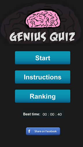 Genius Quiz - Smart Brain Trivia Game  Wallpaper 1