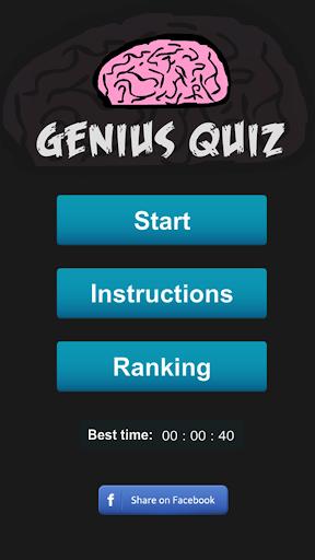 Genius Quiz - Smart Brain Trivia Game Screenshots 1