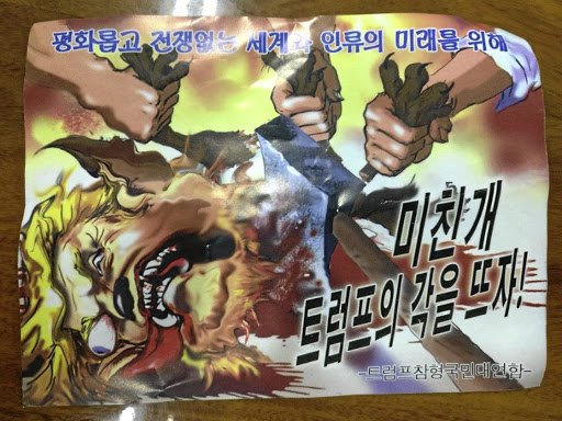 An anti-Trump leaflet believed to come from North Korea by balloon is pictured in this undated handout photo released by NK News on October 16 2017. The Korean text reads,
