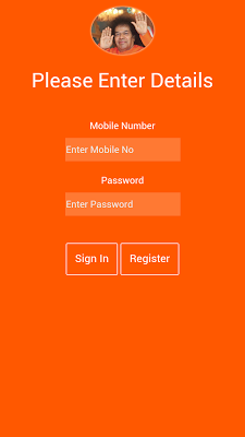 Sai One Registration - screenshot