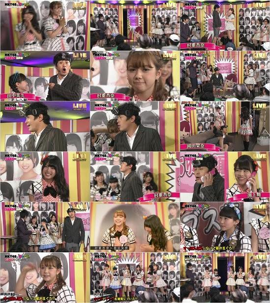 (TV-Variety)(720p) HKT48の「ほかみな」~そのほかのみなさん~ ep09 170609