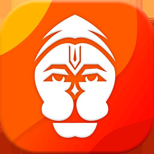Hanuman Chalisa -Multiple Language & Audio- No Ads