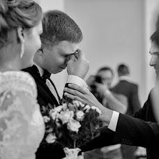 Wedding photographer Alesya Reutova (Lesia). Photo of 12.07.2016