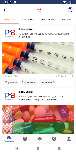PharmBonus Apk apps 2