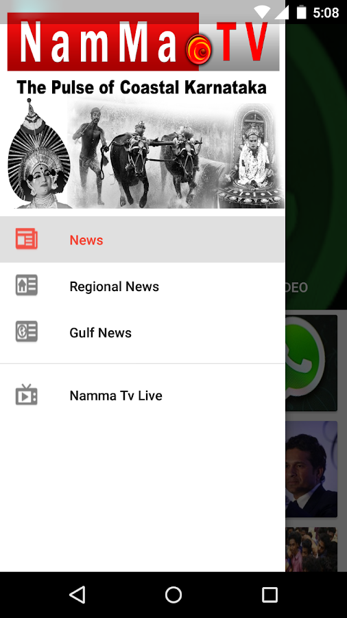 Namma Tv- screenshot