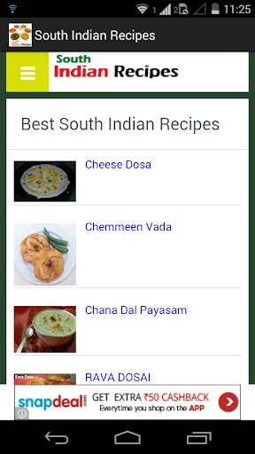 South indian food recipes apk 10 download only apk file for android south indian food recipes forumfinder Gallery