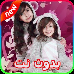 مقالب وله السحيم و غادة 2018 - بدون نت - náhled