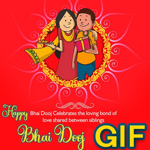 Bhai dooj gif 2017 apps on google play m4hsunfo
