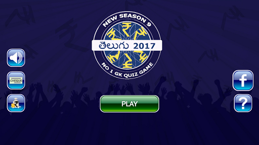 KBC In Telugu : Koteeswarudu Game Telugu 1.0.1 screenshots 2