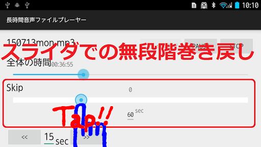 u9577u6642u9593u97f3u58f0u30d5u30a1u30a4u30ebu30d7u30ecu30fcu30e4u30fcuff5eu30e9u30b8u30aau3084u8a9eu5b66u5b66u7fd2u3001u6587u5b57u8d77u3053u3057u306b 1.10.4 Windows u7528 4