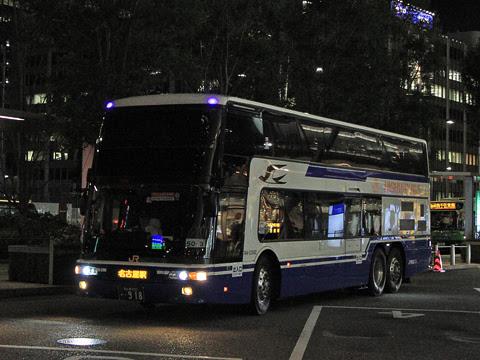 JR東海バス「ドリームなごや1号」 ・918_07