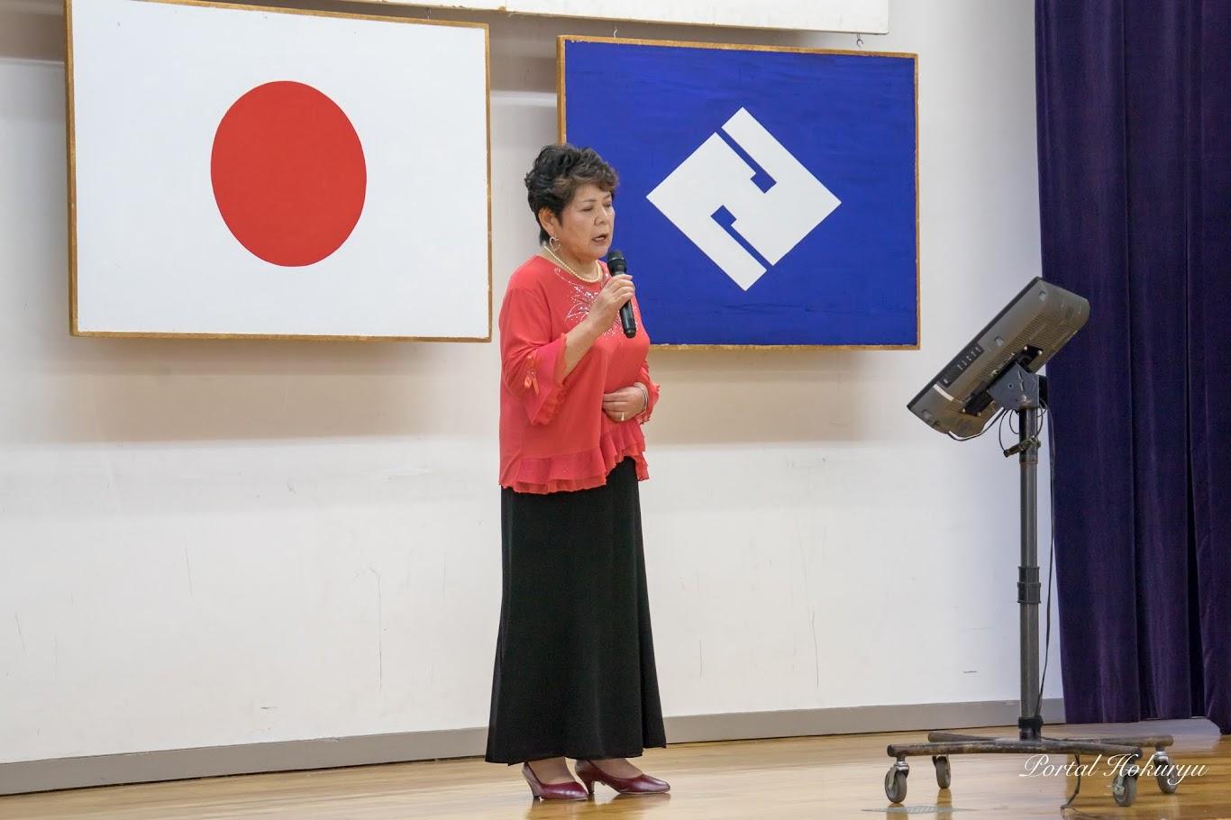 澤田信子さん