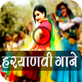 Haryanvi Video 2017