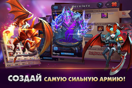Game Clash of Lords 2: Битва Легенд APK for Windows Phone