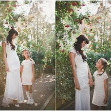 Wedding photographer Marya Sayfulina (MARIA123). Photo of 05.11.2015