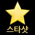 Korean Star Shot! icon