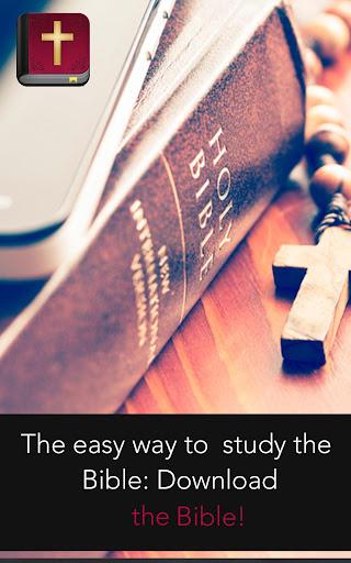玩免費書籍APP|下載Amplify Bible app不用錢|硬是要APP