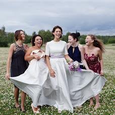 Wedding photographer Tina Simakova (tinariya). Photo of 04.07.2017