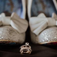 Hochzeitsfotograf Patrycja Janik (pjanik). Foto vom 20.04.2018