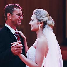 Wedding photographer Olga Rudenkaya (orudenky). Photo of 30.05.2016